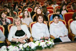 II Всероссийский конкурс «Школа-территория здоровья»